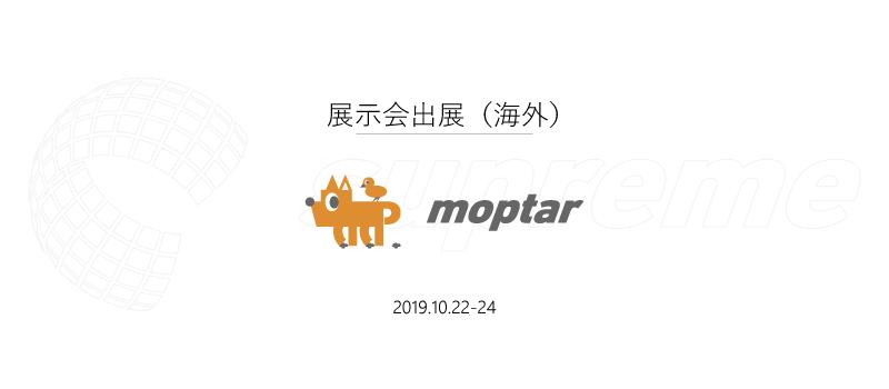 -終了-【展示会】MWC19 Los Angelesに動線分析Moptarを出展します