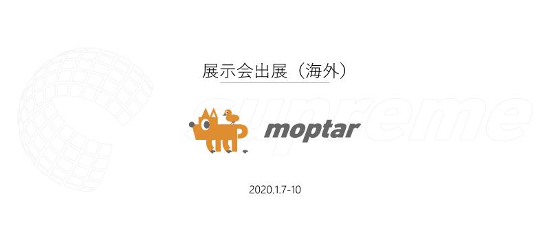 -終了-【展示会】CES2020に動線分析Moptarを出展いたします