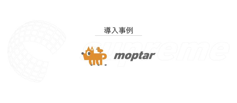 【導入事例】エースコック様の無人ラーメン店でMoptarをご利用いただきました